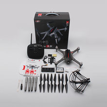 Clearance MjxR/C Technic B3H Brushless RC Drone RTF Auto-stabilized/Semi-stabilized Mode Switching/360 Degree Flip Camera Drones(China)