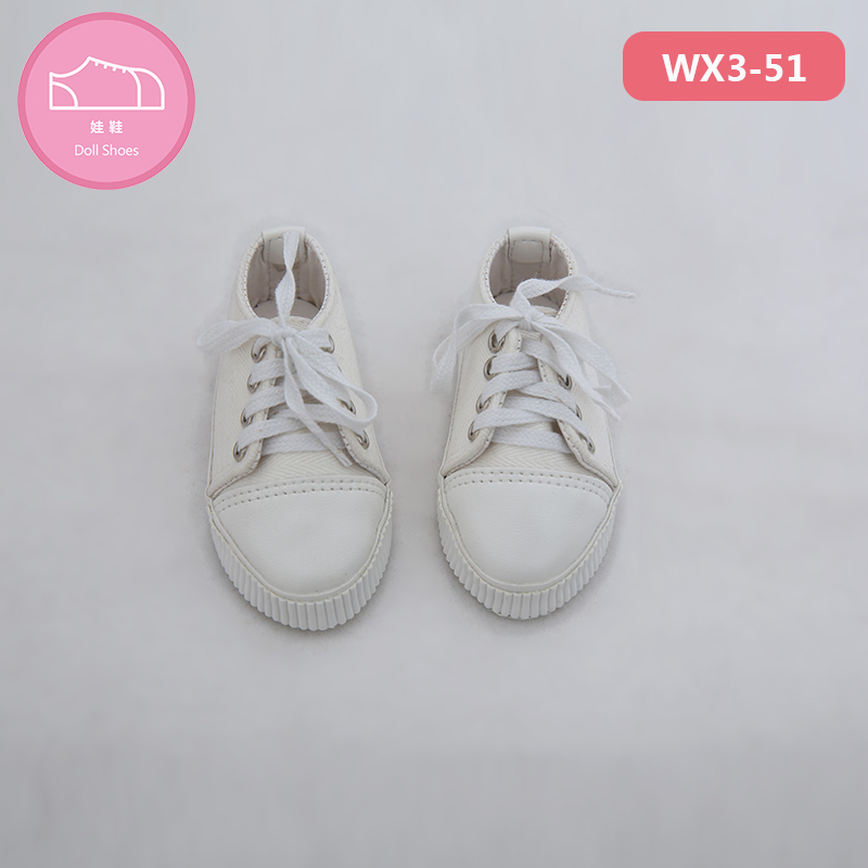 Shoes For BJD Doll White Color PU Leather Fashion Mini Toy Boys Man Shoes 1/3 Doll For SDGR SD17 Doll Accessories