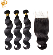 SSH Body Wave Brazilian Hair Weave Remy Human Bundles With Closure 8-24 Inches Free Shipping