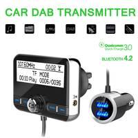 Multi function Car DAB Radio Receiver Tuner USB Adapter Bluetooth FM Transmitter Antenna LCD Digital Radio Handsfree Calling