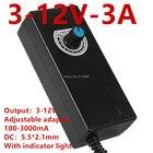 1PCS 1-12V adjustabl...