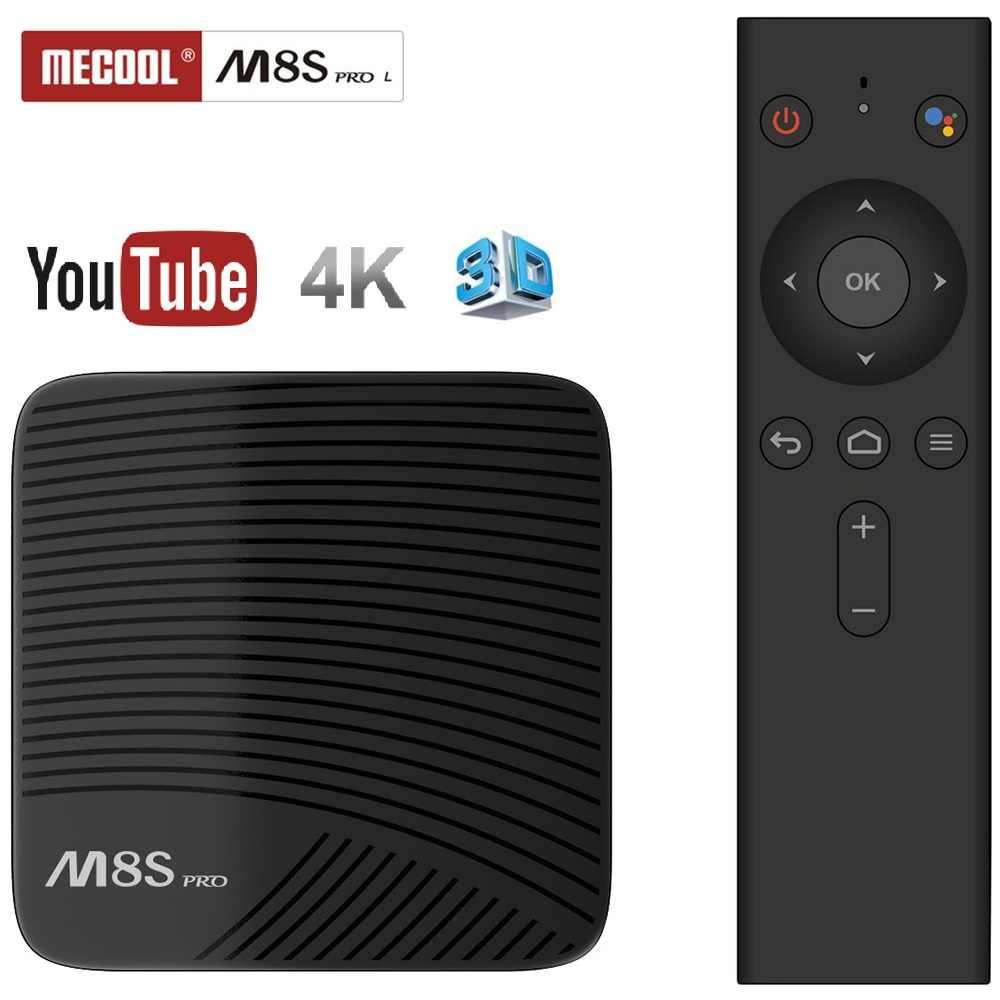 Mecool M8S プロ L 4 4K テレビボックス Amlogic S912 の Bluetooth アンドロイド 7.1 3 グラムの RAM スマートセットトップボックス音声リモートコントロールメディアプレーヤー