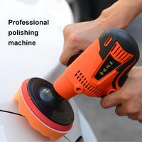220V Electric Car Polisher Machine Auto Polishing Machine Adjustable Speed Sanding Waxing Tools Car Accessories Powewr Tools