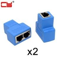 10pcs/lot Cablecc 2pcs RJ45 Cat6 8P8C STP UTP Plug To Dual RJ45 Splitter Network Ethernet Switcher Adapter Converter with Shield