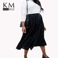 Kissmilk Large Size Simple Commuter Solid Color Folds Practical Contrast Button Decoration Half Length Skirt