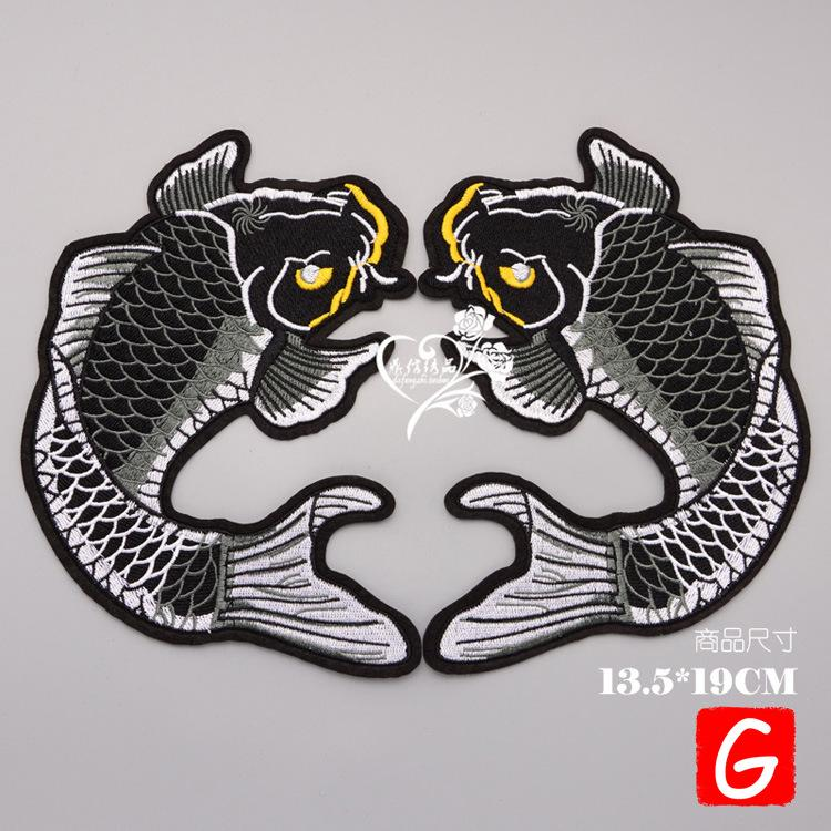 GUGUTREE embroidery big fish patches black badges applique for clothing DX-17