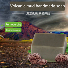 Volcanic mud handmade soap Mineral Mud Soaping Body Shaping Handmade Soap 100g
