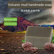 Volcanic mud handmade soap Mineral Mud Volcanic Mud Soaping Body Shaping Handmade Soap 100g somme mud