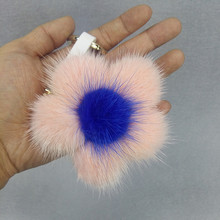 Charm Fluffy Mink Fur Flower Pom Poms Key Chain Leather Strap Gold Keychain Car Keyring Bag Purse Pendant Llavero Women Gift