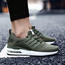 Обувь для бега из дышащего сетчатого материала на воздушной подушке, армейский зеленый цвет, сезон весна-осень, прогулочная обувь, мужские и женские кроссовки, размер 36-44