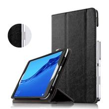 Чехол для Huawei MediaPad Honor Waterplay 8 дюймов HDL-W09 HDL-AL00 планшет защитный чехол для Docomo dtab Compact d-02K 8,0 чехлы