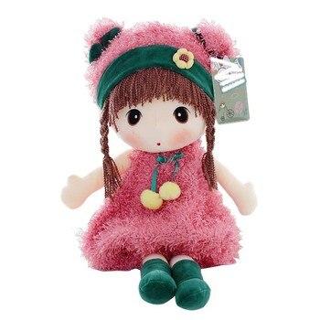 Рождество подарки на день рождения мода 40 см фаршированные RagDoll Фил плюшевые Тряпичные куклы Супер милые забавные игрушки прелестная модел...