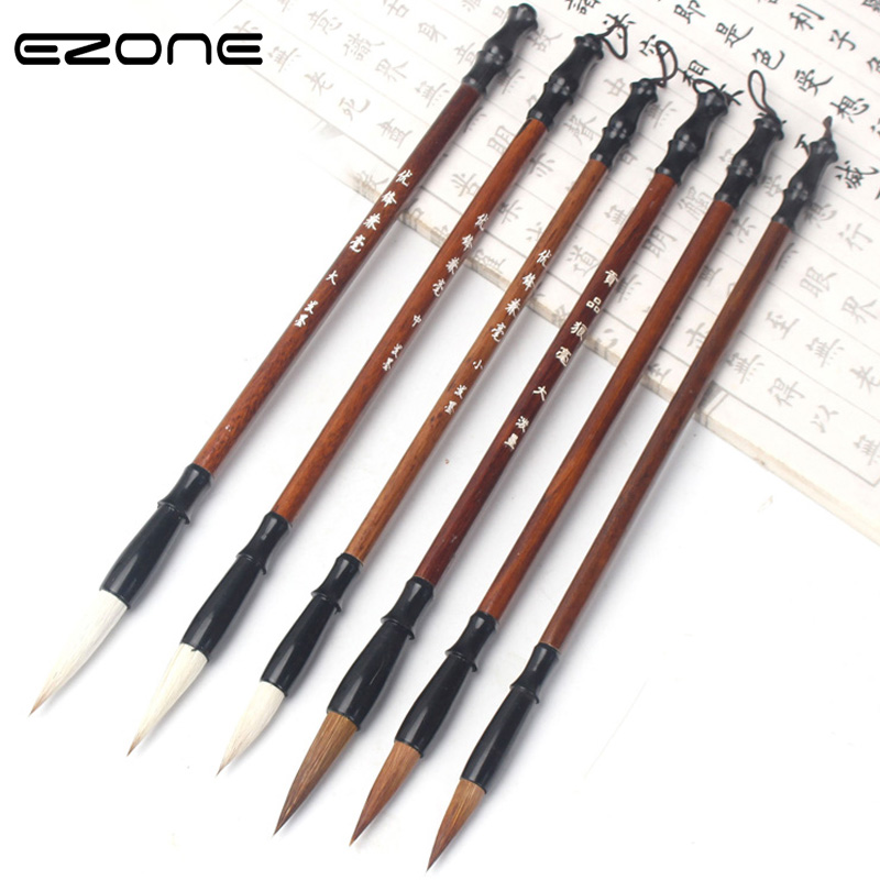 EZONE Woolen Weasel Hair Calligraphy Brush Chinese Writing Brush For Artist Drawing Watercolor Ink Painting School Art Supply