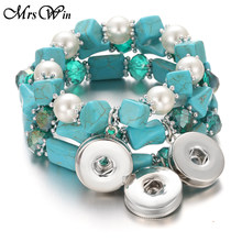 2019 New Snap Jewelry Bracelets 15 Designs Natural Stone Imitation Pearls 18MM Snap Button Bracelet DIY Snap Bead Bracelet(China)