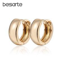 Серьги кольца женские маленькие золотистые e0235