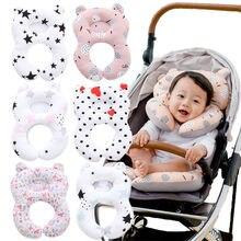 Милая детская голова Подушка с защитой для шеи поддержка младенцев подголовник путешествия подушки для сиденья автомобиля Новые постельные принадлежности