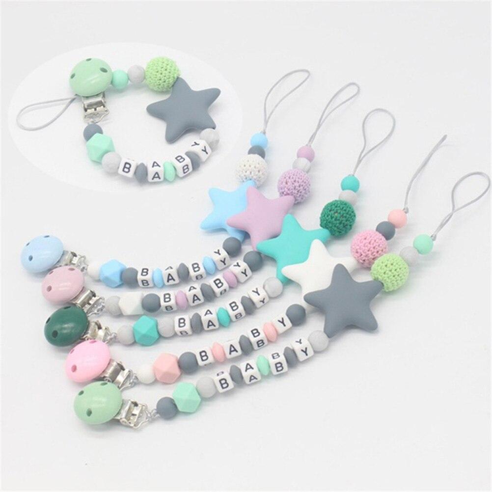 Детские браслеты-прорезыватели «сделай сам», силиконовые жевательные бусины, зажим для детской соски, цветная цепочка для соски, детская иг...