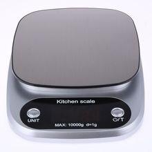 Кухонные весы для выпечки еды вес цифровой ЖК электронные весы 10 кг(серебро