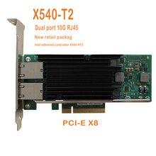 Eastforfuy AN8540-T2 двойной Порты и разъёмы 10 Gb PCI-E x8 Ethernet конвергентных адаптером сервера RJ45 сети Lan Controller карты Intel X540-T2
