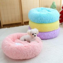 Macaron Round Soft Cotton Pet Cat Bed Dog Bed Sofa For Small Dogs Sleeping House blanket Winter Warm Nest Puppy Cave 5 Colors(China)