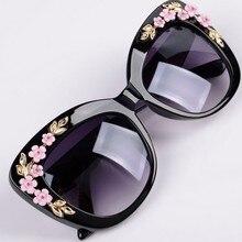 Кошачий глаз, роскошные, королевские, большие, солнцезащитные очки для женщин, цветок розы, винтажные, для девушек, Oculos De Sol, фирменный дизайн, женские солнцезащитные очки