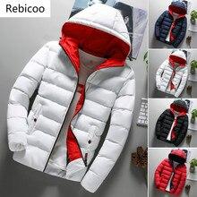 Новое модное мужское пальто, Мужская одежда, повседневное теплое зимнее пальто на молнии с капюшоном для мальчиков, верхняя одежда, куртка, Топ