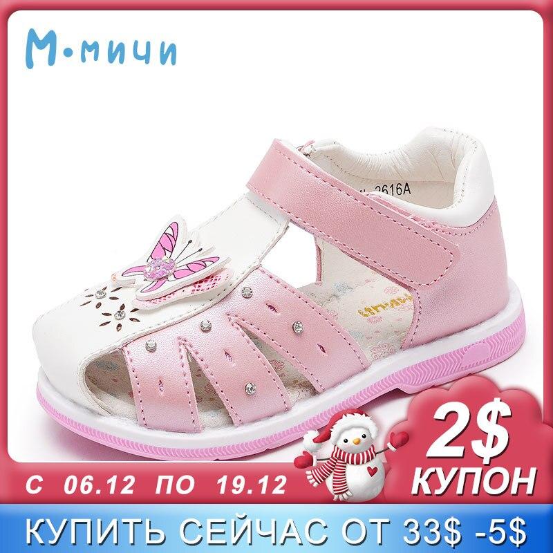 Mmnun 2018 сандалии для девочек обувь для детей из микрофибры малыша сандалии с закрытым носком сандалии детские сандалии для маленьких девочек...