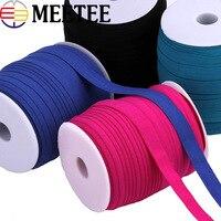 1 рулон 15 мм карамельный цвет эластичные ленты мягкая кожа резиновая лента брюки нижнее белье Пояс эластичный тесьма одежда аксессуары