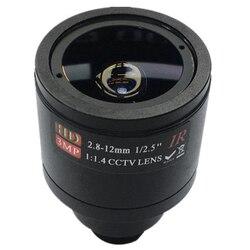 HD CCTV レンズ 3.0MP M12 2.8 12 ミリメートルバリフォーカル cctv IR HD レンズ、 F1.4 、マニュアルフォーカスズーム|防犯カメラ パーツ|   -