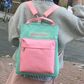 1791bc6def7f Multi-function рюкзак высокий рюкзак для школьников и студентов Дамы  корейский большой емкости однотонная,
