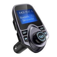 Беспроводной Bluetooth MP3 радио передатчик адаптер автомобильный Bluetooth FM USB передатчик зарядное устройство AUX вход с [ЖК дисплей] [музыка Pl
