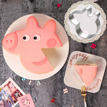 Piggy cartoon Baking tool stainless steel cake mold  6-inch Cake Mould