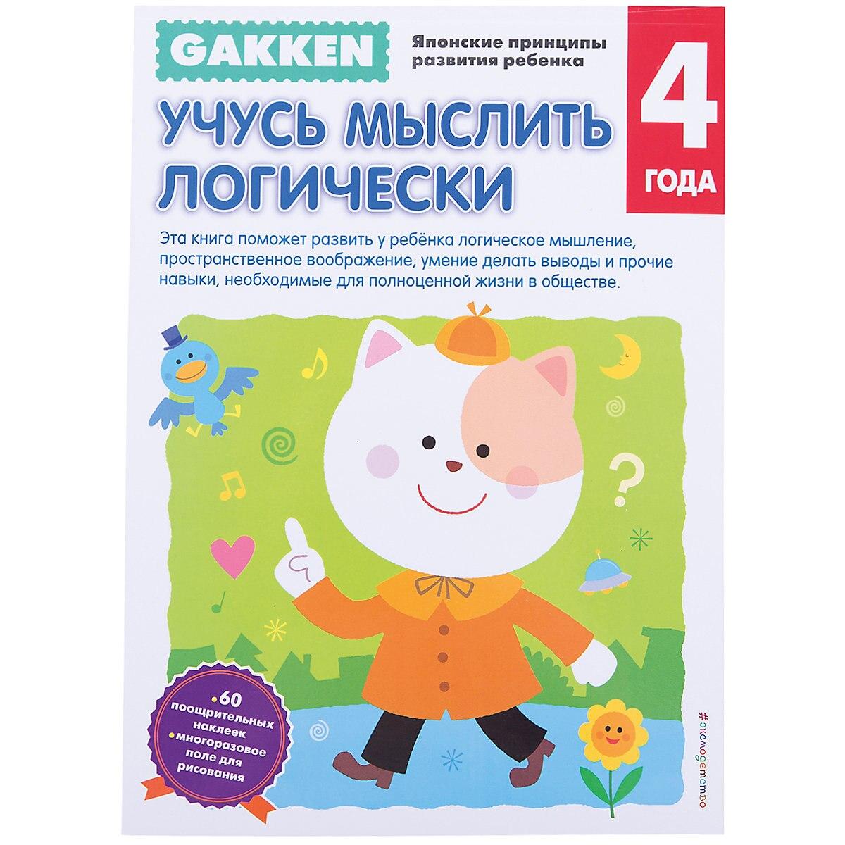 Books EKSMO 5535523 Children Education Encyclopedia Alphabet Dictionary Book For Baby MTpromo