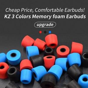 Image 3 - KZ oryginalne końcówki słuchawek dousznych z pianki memory 3 pary (6 sztuk) izolacja hałasu wygodne wkładki do uszu douszne słuchawki douszne do słuchawek KZ ZSX ZS10 Pro