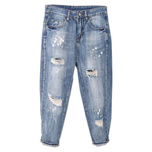купить Spring Summer High Waist Jeans Woman Loose Harem Jeans Femme Ladies Ripped Hole Denim Pants Trousers For Women Plus Size по цене 1761.15 рублей