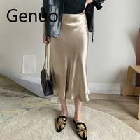 Women Summer glossy satin trumpet Skirts high waist skirt Silver gold midi skirt Metallic Color party skirts bottoms