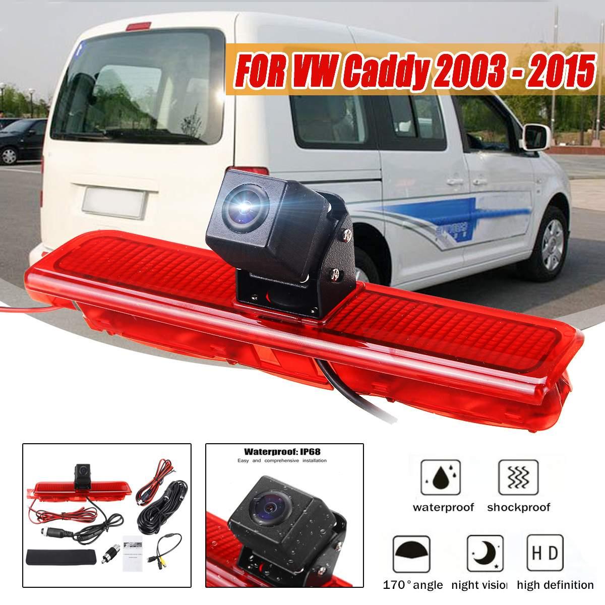 Caméra de recul de voiture caméra de recul frein de recul caméra de recul CMOS pour VW Caddy 2003-2015