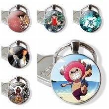 Anime One Piece Monkey D Luffy Keychain Pendant Glass Dome Tony Chopper Cartoon Skull Flags Jewelry Key Chain Ring Gift
