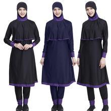 イスラム教徒の女性の水着フルカバー Burkini ささやかなイスラムアラブ水着ヒジャーブビーチ Long Top プラスサイズラマダン女性ファッション