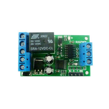 1 Channel 2 In 1 Relay 12V Rs232 Ttl232 Dc Module Remote Control Switch Component Uart Port For Car Motor