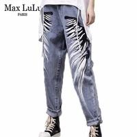 Max LuLu Summer 2019 Fashion Korean Brand Ladies Straight Trousers Womens Printed Blue Jeans Casual Denim Harem Pants Plus Size