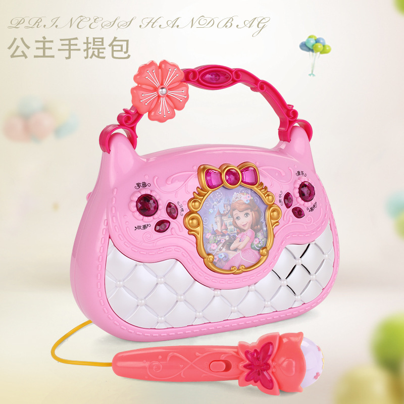 Children's Handbag Toy Girl More Function Princess Handbag Gift For Girls Suitable For Three To Eight Years Old Children|Learning Machines| |  - title=
