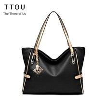 TTOU Для женщин кисточкой Повседневное сумка элегантная женская сумка из искусственной кожи Сумка Большая Ёмкость Сумочка пригородных мешок женский