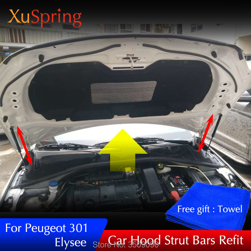 For Peugeot 301 Elysee 2014 To 2019 Car Hood Bonnet Cover Lifting Struts Spring Shock Bar 2pcs/set