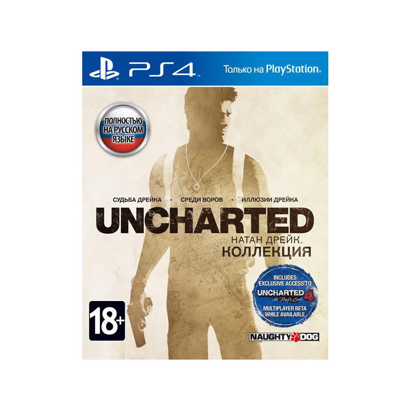 Game Deals PlayStation Uncharted Nathan Drake Consumer Electronics Games & Accessories game deals playstation firewall zero hour consumer electronics games