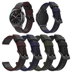 22mm Canvas Sport Watch Band f