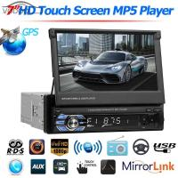 VODOOL Foldable 7 Touch Screen Car Stereo MP5 Player 1080P HD GPS Navigation Bluetooth Video Audio RDS AM FM Radio Media Player