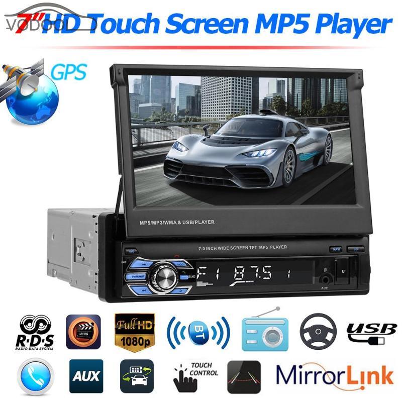 VODOOL складной 7 сенсорный экран стерео MP5 плеер 1080P HD gps навигация Bluetooth Видео Аудио RDS AM FM радио Media Player
