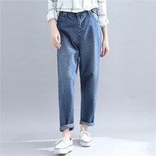 Vintage Woman Jeans 2019 Spring Autumn High Waist Casual Loose Trousers Streetwear Female Harem Denim Pants