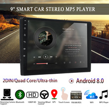 "Car Multimedia Player 9 ""1G + 16G Car Stereo 2 DIN per Android 8 bluetooth WIFI GPS nav Quad Core Lettore Radio Video MP5"